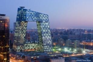 Central de Televisão da China