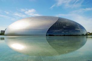 Grande Teatro de Pequim